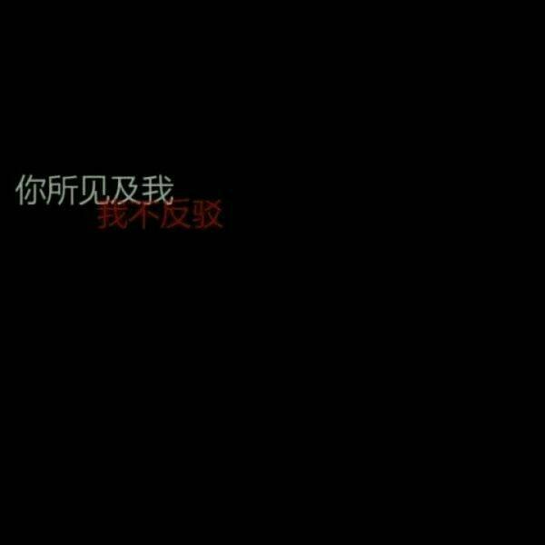 皮囊佛家经典禅语 第一张