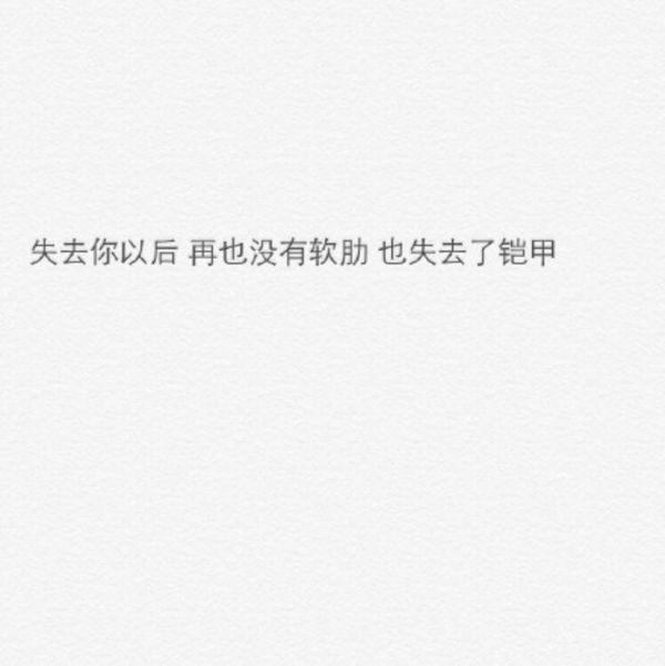 佛家经典禅语大全 佛语十大经典语录_2 第五张