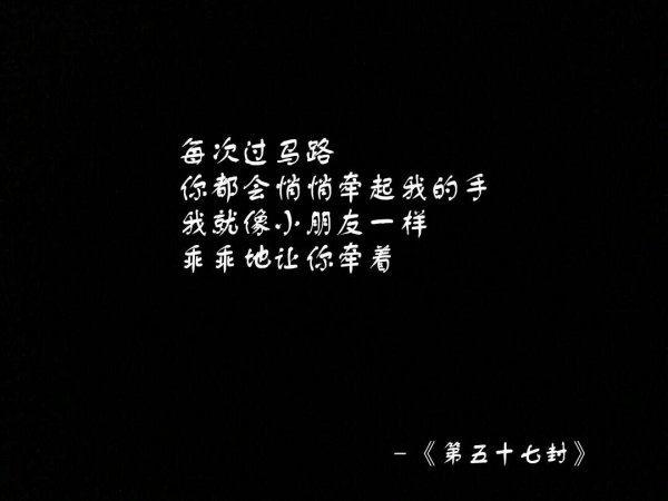 人生懒惰感悟经典句子_别离的诗句