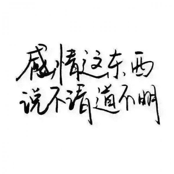 初雪唯美韩语句子 经典散文片段