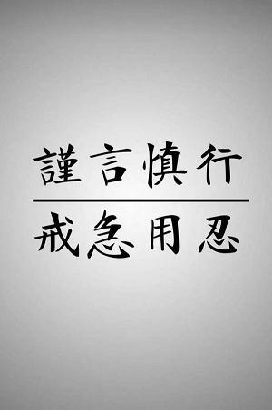 佛系人生感悟的句子_心灵成长感悟句子