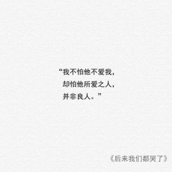 禅语心苑经典语录 宗萨钦哲仁波切禅语20句 第四张