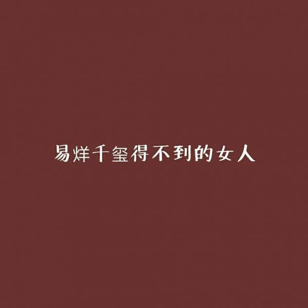 木成禅语客栈丽江 佛语经典语句,经典语录_5 第三张