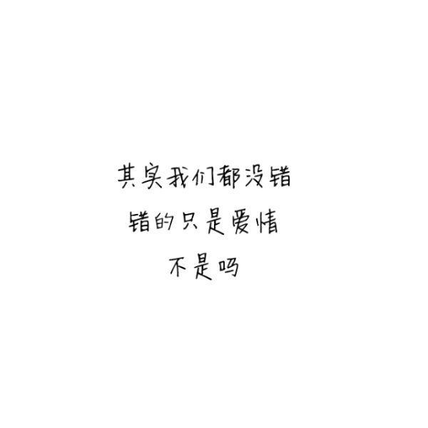 人生感悟论语中的句子_关于感情