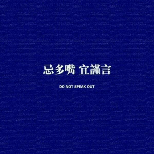 经典短文禅语爱情 佛经悟人生_3 第五张
