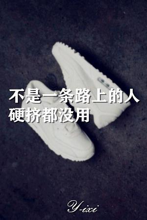 人生感悟的唯美的句子_关于感悟人生的经典语句