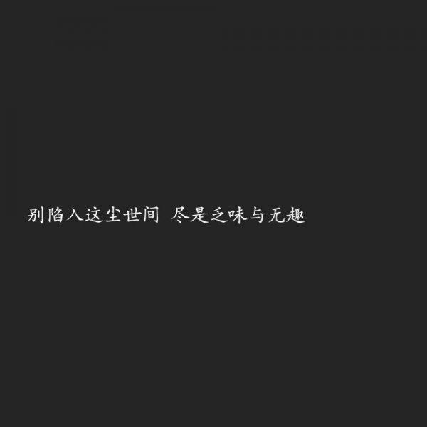 放下执念情感禅语 佛语经典语录600句_3 第四张