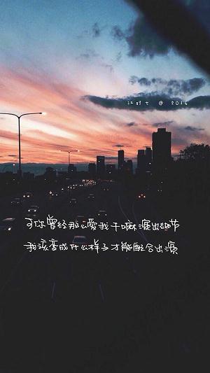 吃饭感悟人生的经典句子_张爱玲经典爱情语录
