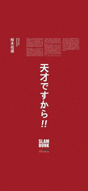 佛家经典禅语英文 一句佛语点透人生 第三张