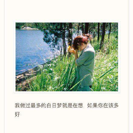 达摩祖师禅语经典 做人的佛法禅语20句(九) 第四张