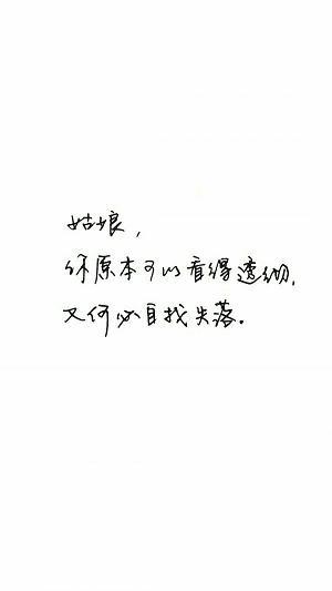 不完美的人生感悟的句子_很甜很撩的早安句子