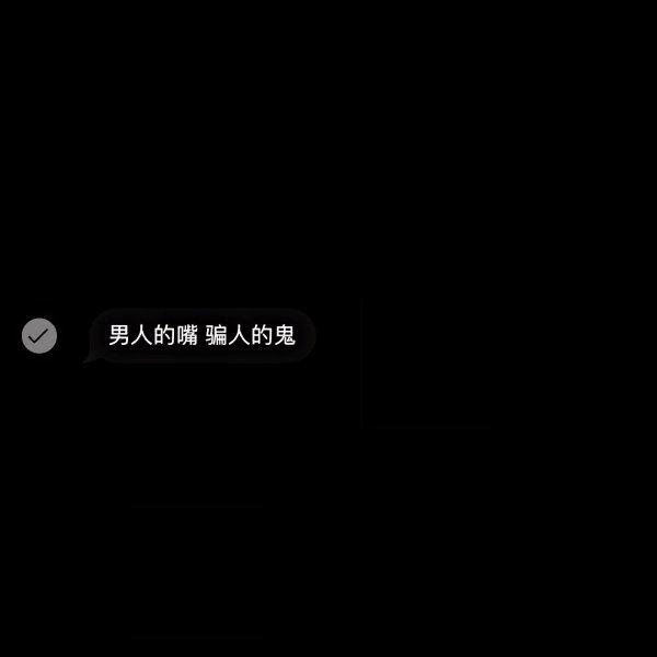 都江堰普照寺禅语 佛语早安问候的句子经典佛语 第四张