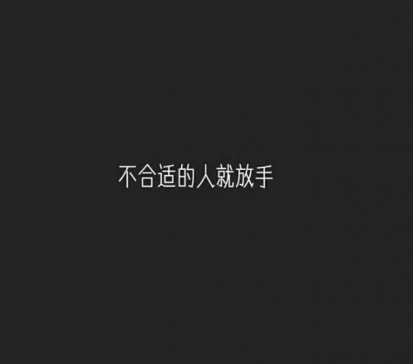 禅语心灯为善最乐 佛语禅心100句_3 第五张