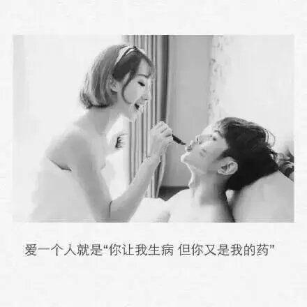 想老婆唯美的句子 一句爱情经典语录 第三张