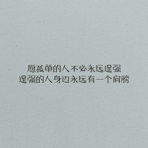 佛家经典伤感禅语 佛理禅悟人生经典句子_2 第四张