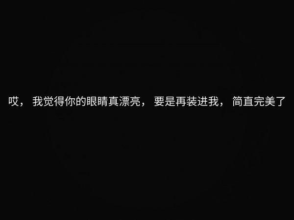 佛家经典禅语迷惑 佛语经典语录人生_2 第五张