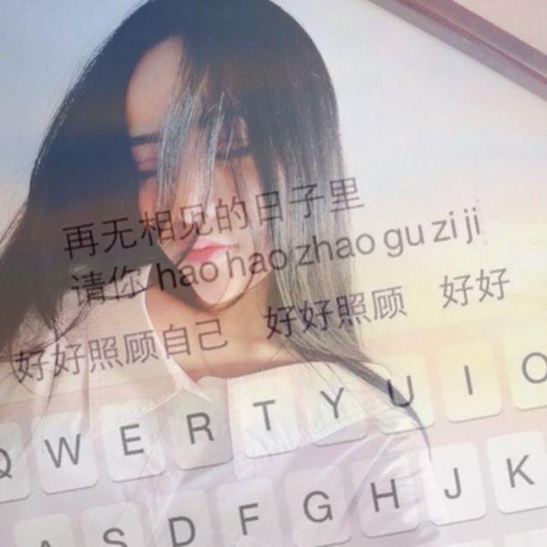唯美句子短句qq 文艺小清新经典心情句子 第四张