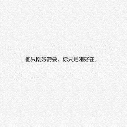 刘禅语音都是嘲讽 佛教经典语句,经典语录_2 第五张
