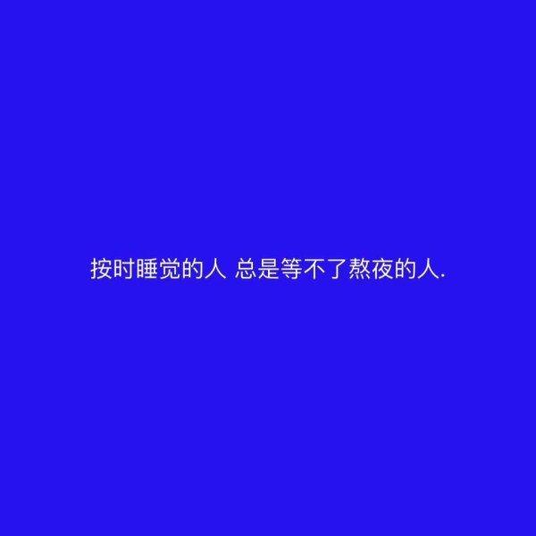 禅语心苑经典语录 宗萨钦哲仁波切禅语20句 第五张