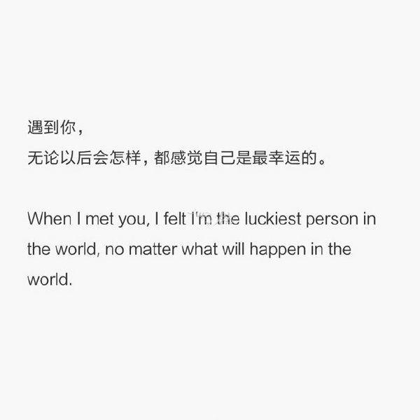 禅语做个快乐傻子 加措活佛语录50句 第三张
