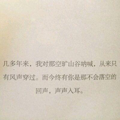 佛语禅语100句 第一张