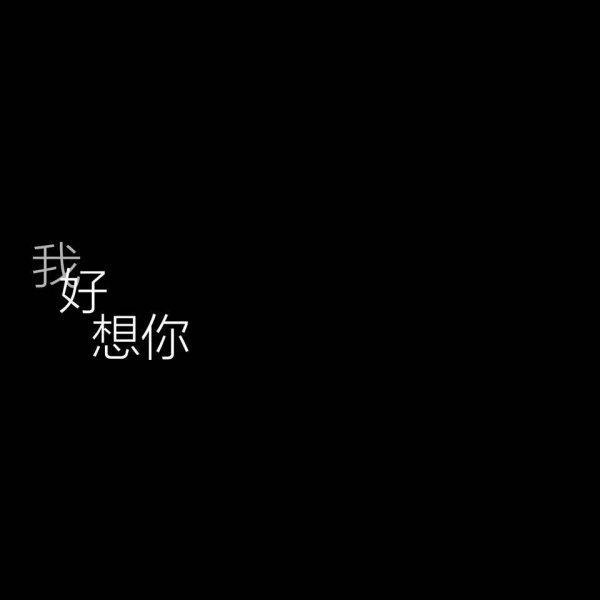禅语洗心隶书欣赏 佛说缘分经典句子_2 第三张
