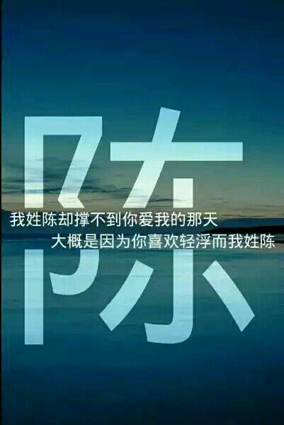 江湖禅语老板是谁 佛句早安句子 第三张