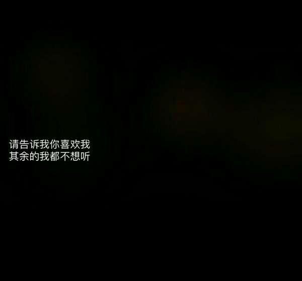 洛阳白马寺的禅语 佛心禅语悟人生_5 第二张
