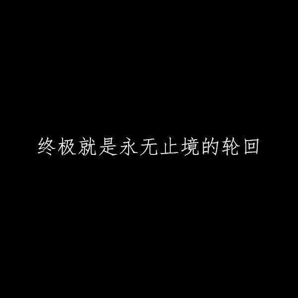 佛家经典心灵禅语 佛语禅心语录大全_4 第二张
