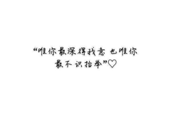二字禅语企业管理 清新佛系短句 第三张
