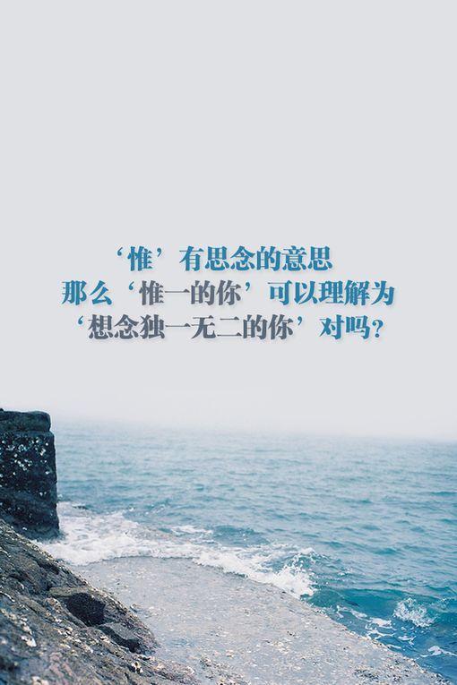 跟禅语有关的活动 佛语心经佛家经典禅语 第五张