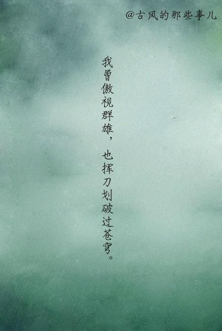 成长 的唯美句子 有关记忆的唯美句子 第四张