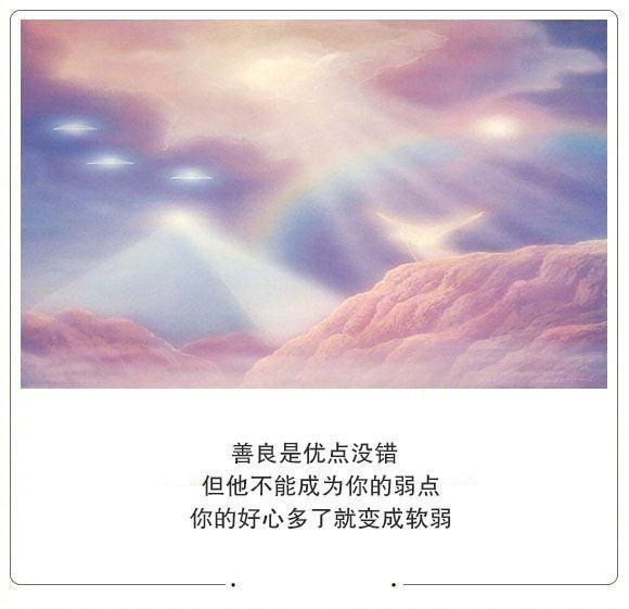 爱情涵养句子_思念的句子说说心情