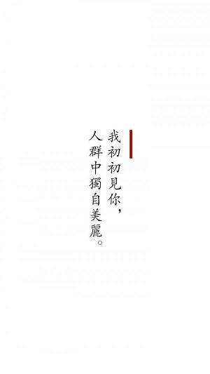 都江堰普照寺禅语 佛语早安问候的句子经典佛语 第五张