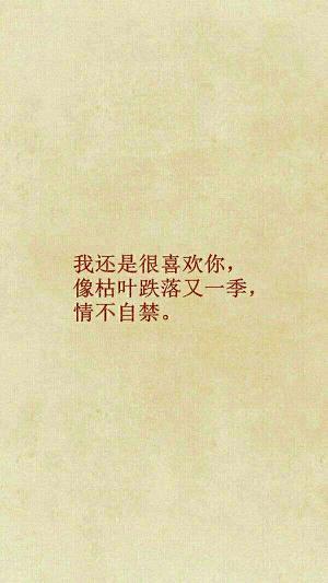 轻中式家具的禅语 佛家大彻大悟的句子_3 第四张