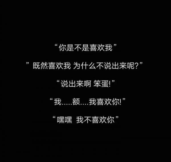 人生五十搞笑禅语 第一张