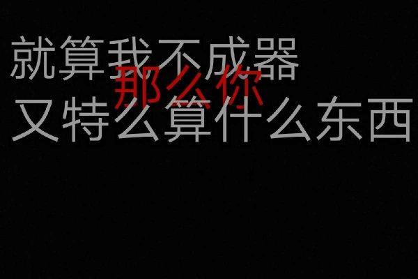 标题人生缘分感悟的句子_怀念亲人逝世的诗句
