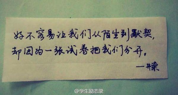 佛语禅语100句 慧律法师禅语100句(10) 第二张