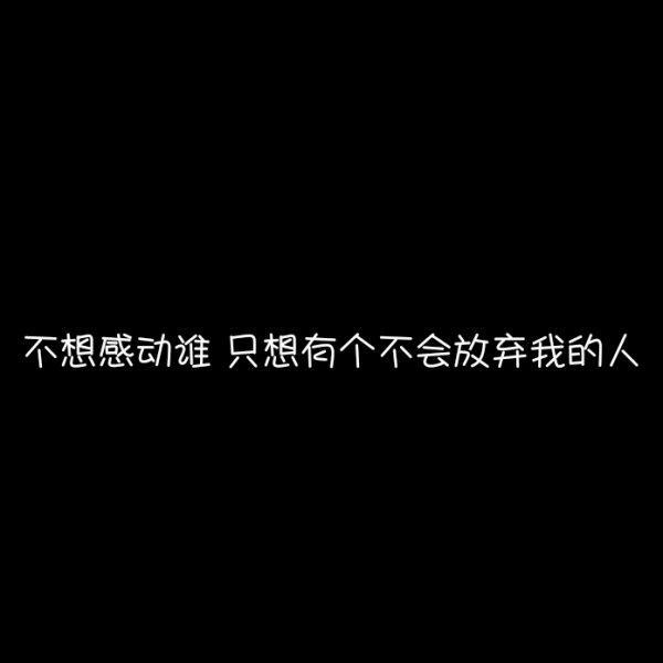 秋天感悟人生句子_句句精华