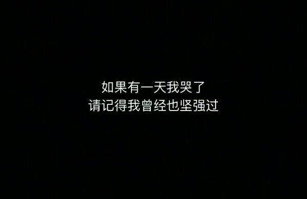 佛禅感悟人生的句子_日精进感悟的句子