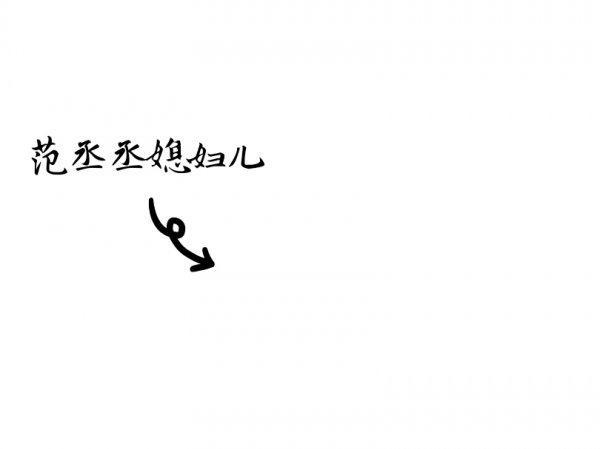 微信日历唯美句子 唯美文艺范儿的句子