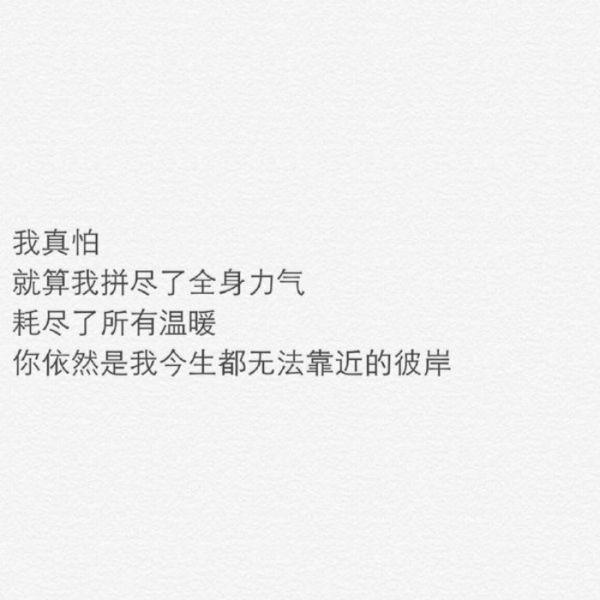 看透人的句子禅语 佛语名言摘抄赏析_4 第五张