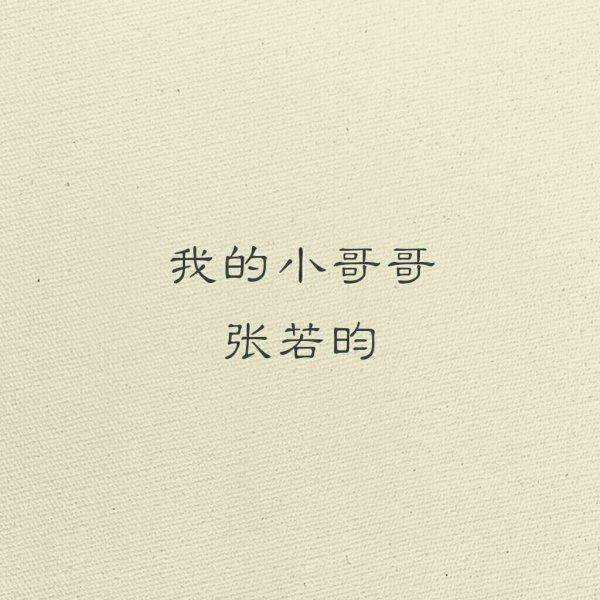 病后人生感悟的句子_养心感悟
