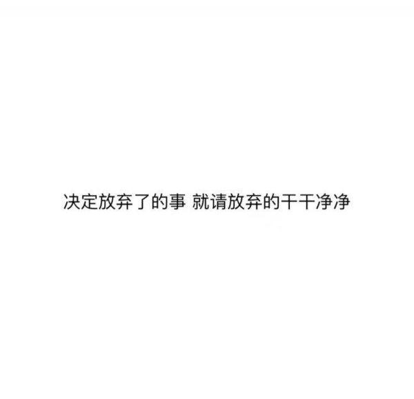 读书古风唯美句子 句句充斥悲伤的唯美句子(78条)