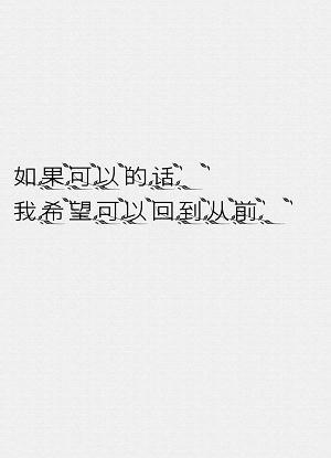 二字禅语企业管理 清新佛系短句 第四张