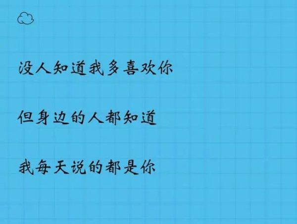 佛 十大经典禅语 佛语经典语句,经典语录_4 第三张