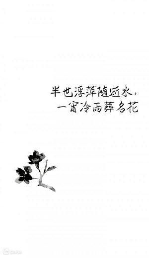 春天句子唯美短句 美好不是你能左右多少,而是有多少在你左右