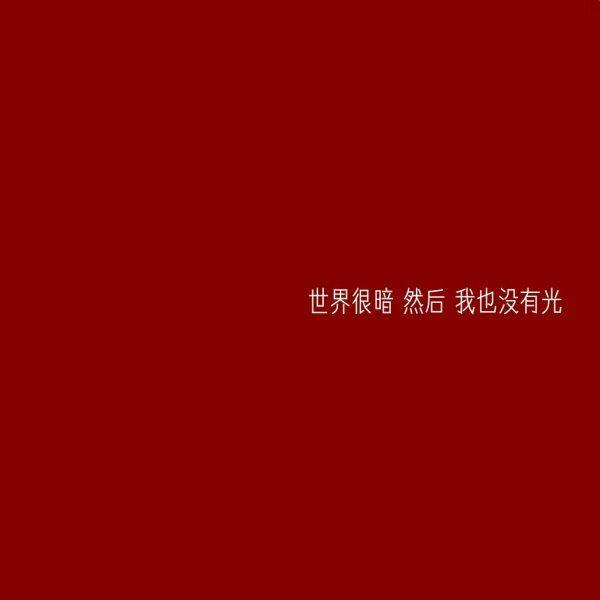 乐山大佛寺院禅语 佛语名言摘抄赏析