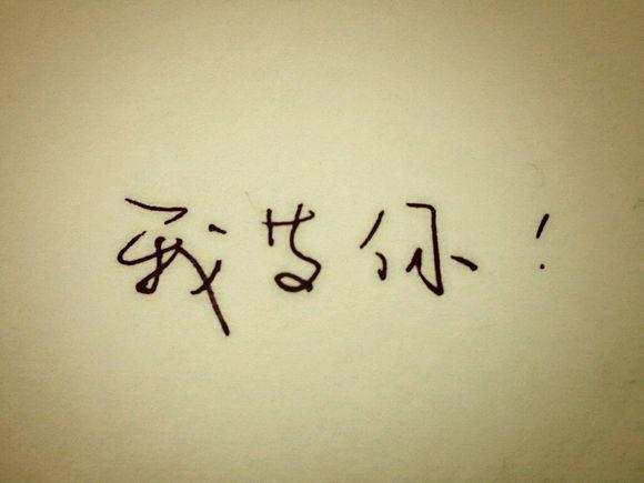 江湖禅语老板是谁 佛句早安句子 第四张