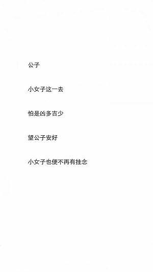 付出与回报的禅语 佛语经典语录,经典语录_2 第二张